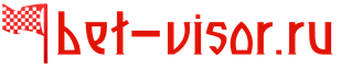 Бет-визор.ру - ставки на спорт онлайн