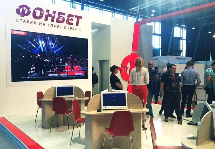Букмекерская контора FonBet com: официальный сайт и регистрация