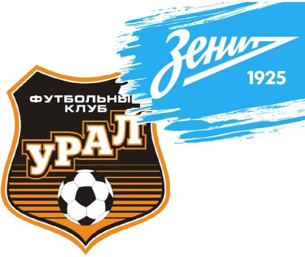 Прогноз на матч Урал – Зенит – 02.02.2019