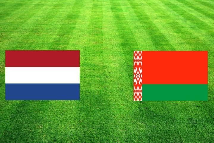 Прогноз на матч Нидерланды - Беларусь - 21.03.2019, 22:45