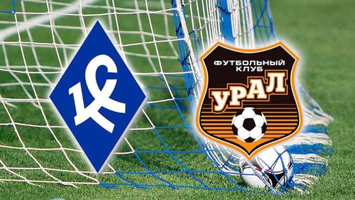 Прогноз на матч Крылья Советов - Урал - 25.04.2019, 18:30