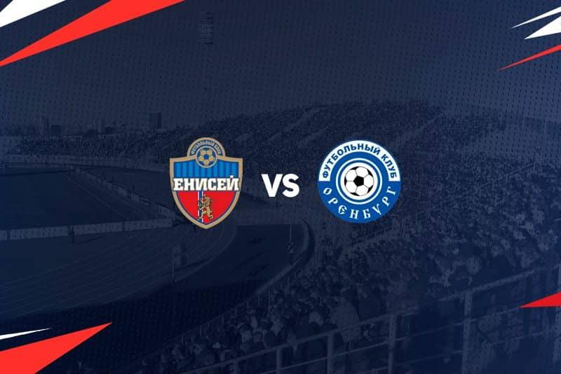 Прогноз на матч Енисей - Оренбург - 25.04.2019, 16:00