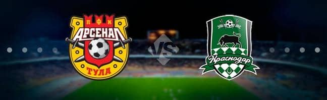 Прогноз на матч Арсенал Тула - Краснодар - 19.05.2019, 16:30