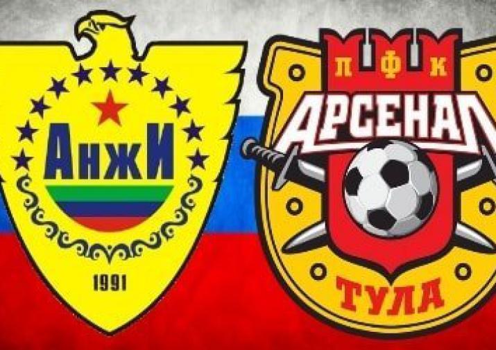 Прогноз на матч Анжи - Арсенал Тула - 10.05.2019, 16:30
