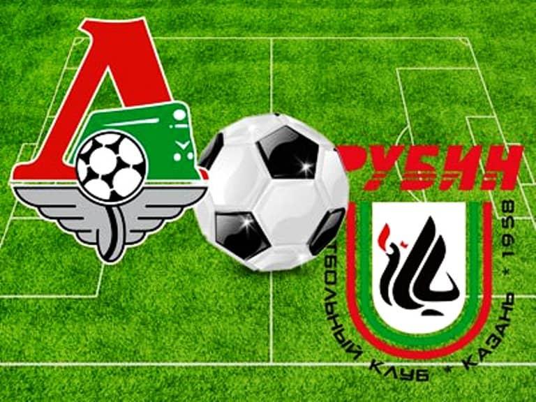 Прогноз на матч Локомотив Москва - Рубин - 10.05.2019, 19:00
