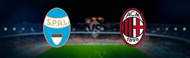 Прогноз на матч СПАЛ - Милан – 26.05.2019, 21:30