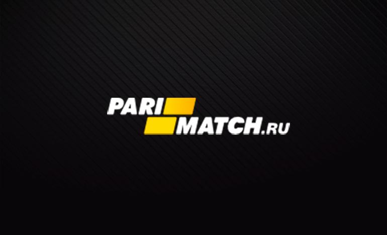 Обзор букмекерской конторы ПариМатч в ру
