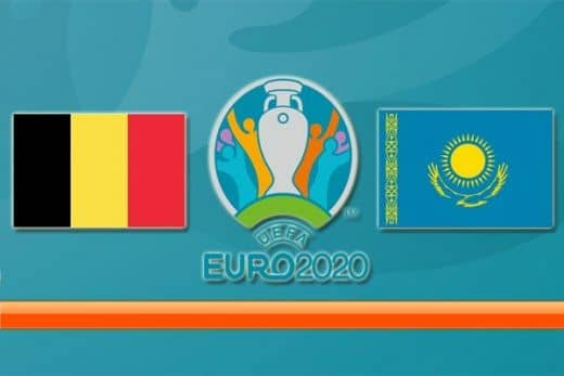 Прогноз на матч Бельгия - Казахстан – 08.06.2019, 21:45