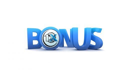 Бонусы и акции 1хбет