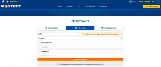 Регистрация в МостБет.ру
