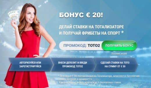 Бонусные предложения от Марафон.ком