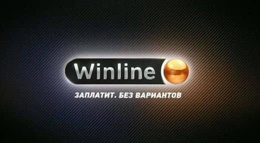 Техническая поддержка и отзывы о БК Винлайн.ру
