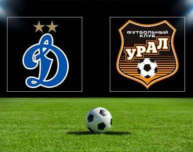 Прогноз на матч Динамо Москва - Урал - 26.07.2019, 20:00