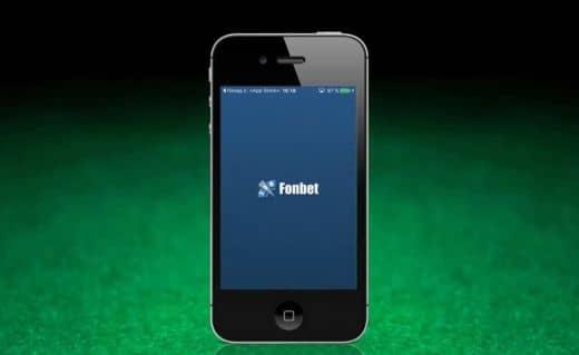 Приложение Fonbet для айфона