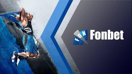 Что такое Fonbet apk?