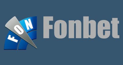 Обзор букмекера Fonbet