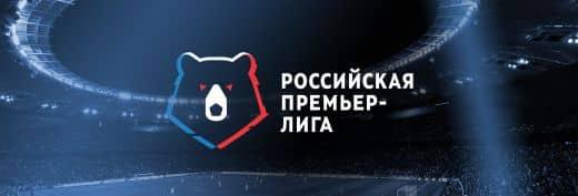 Прогноз на матч Ахмат – Краснодар – 14.07.2019, 21:30