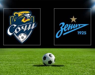 Прогноз на матч Сочи - Зенит 21.07.2019, 21:30