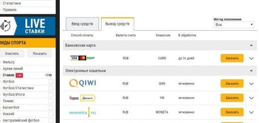 Как вывести деньги с париматч без паспорта [PUNIQRANDLINE-(au-dating-names.txt) 27