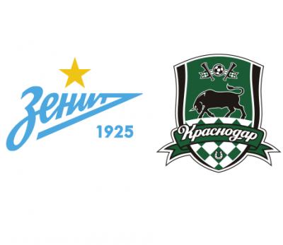 Прогноз на матч Зенит – Краснодар - 03.08.2019, 21:30