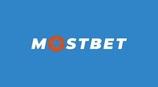 Как получить бесплатную ставку в Мостбет?