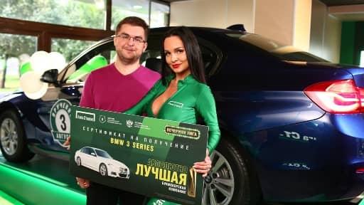 Розыгрыш 100 автомобилей Лига Ставок