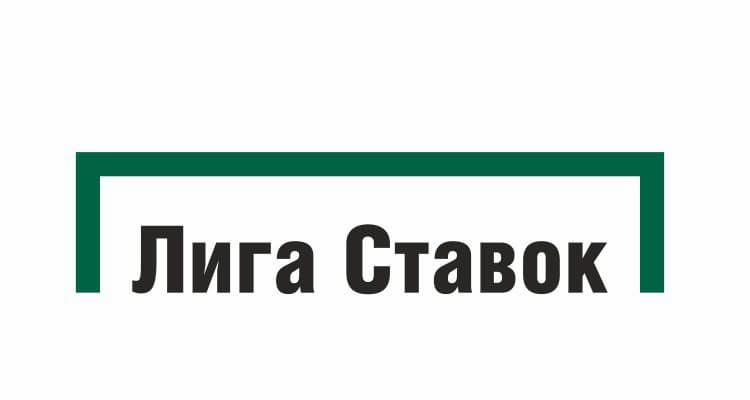 Букмекерская контора Лига Ставок в Украине