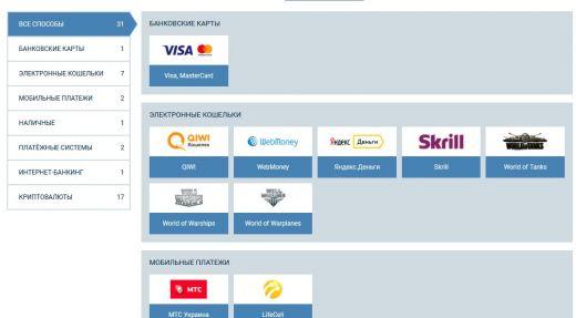 Как пополнить 1xbet с Яндекс Деньги