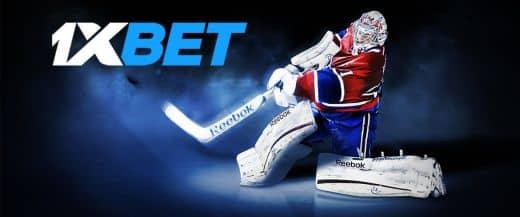 Как в 1хбет заключать пари на хоккей?