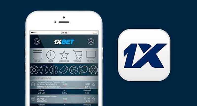 Скачать приложение 1хбет для айфона