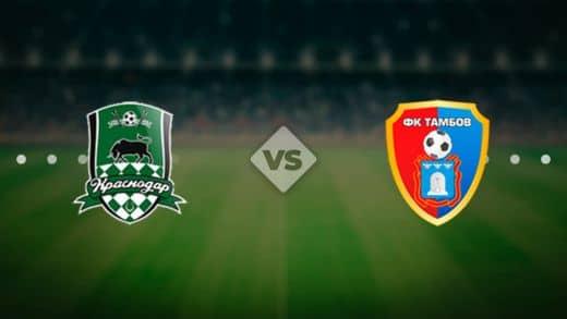 Прогноз на матч Краснодар – Тамбов – 21.11.2020, 14:00