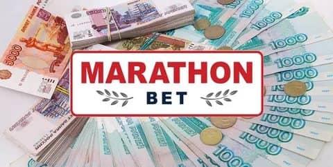 Как пополнять и выводить деньги с Марафон?