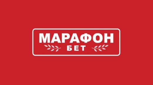 Как делать ставки на футбол в Марафон?