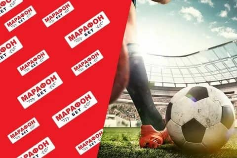 Марафон футбол