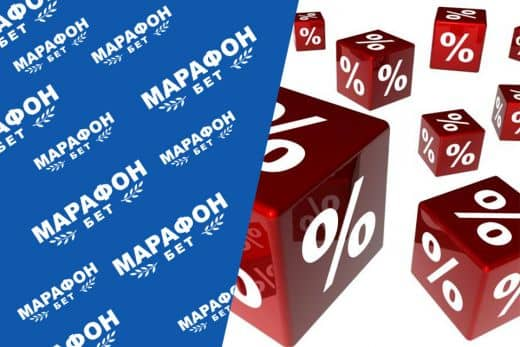 Как угадать точный счет в бк Марафон?