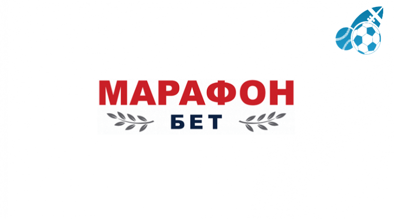 Верификация в бк Марафон