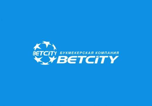 BetCity обзор