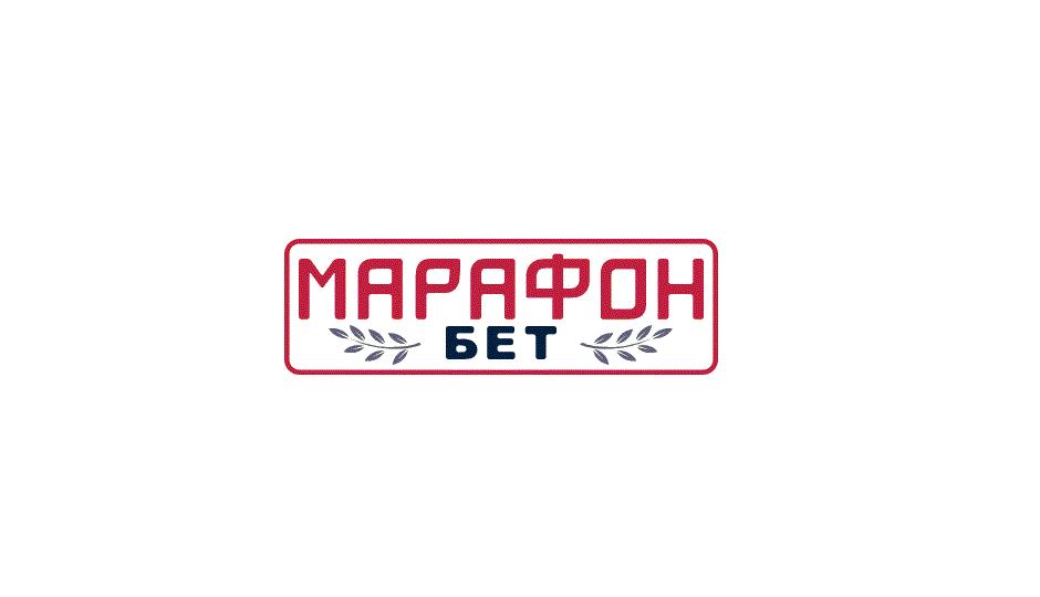 Ставки на теннис Марафон
