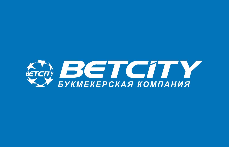 BetCity обзор бк
